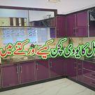 How To Make Uv Kitchen On Cheap Price | Latest 2021 Kitchen Designs In Pakistan | Allrounder Vlogs