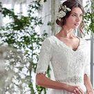 Lovely Maggie Sottero Lisette Bridal Collection | Wedding Forward