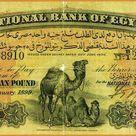 سنة 1925 في عهد الملك فؤاد الاول وصل سعر جرام الذهب عيار 21 إلي 25 قرش أما اليوم سعر الجرام اصبح 500 جنية سنة 1925 Old Egypt Egyptian Pound Egypt
