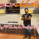 How To Make Uv Kitchen On Cheap Price | Latest Kitchen Designs In Pakistan | All In One