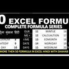 114 Top 50 Excel Formula in  Hindi