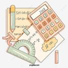 Color Cartoon Math Stationery Elements, Math Clipart, Mathematics, Draft PNG Transparent Clipart Image and PSD File for Free Download