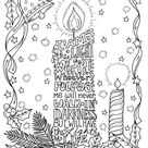 5 Christian Coloring Pages for Christmas Color Book Digital Adult Scripture/digital/digi stamp/church