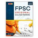 FPSC ORIGINAL SOLVED PAPERS 2019 By Muhammad Arsalan – CARAVAN BOOK HOUSE