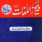 Feroz Ul Lughat Urdu To Urdu Dictionary  | Free Online Pdf Books