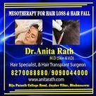 Dr Anita   Best Lady Dermatologist & Hair Specialist in Bhubaneswar