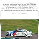 CM10 3778 Mark Smith, BMW M3. Greetings Card. Mark Smith, BMW M3, HSCC, Super Touring Car Challenge, BTCC Rockingham Sept 2015, Autosport, British To.