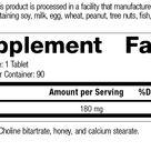 Choline, 90 Tablets