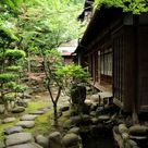 What Makes The Japanese Tea Garden In San Francisco Special - Aimless Travels