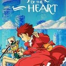 Whisper of the Heart (1995) - IMDb