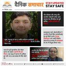 18 Sep 2021   Daily News Bulletin   Current Affairs   SarkariPariksha