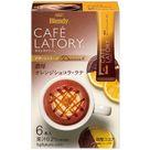 (AGF) Blendy Cafe Latory Rich Orange Chocolate Latte 6 Sticks (61.2 grams)