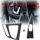 Carbon Fiber Interior Gear Shift Panel Multimedia Panel Cover Decal Trim For BMW 3 4 Series F32 F30 F34 13 19