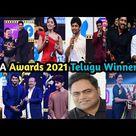 SIIMA Awards 2021 Winners List Telugu @Appu Tv Telugu
