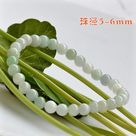 Grade A Natural Jade  Bracelet with Certificate   6mm beads