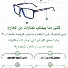 Pin By Noura On Shop Online Shopping Websites Shopping Websites Online Shopping Sites