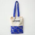The Independence sari tote - Luxe blue sari