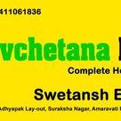 Swetansh Enterprises (Navchetana Kendra)