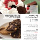 Pin By Ndoy Skb On مطبخ قودي Food Breakfast Ale