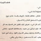 أنا لا شيء Arabic Calligraphy Arabic Calligraphy