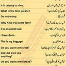English to Urdu Translation Online Easy | 1000 English to Urdu Sentences