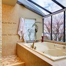 Badezimmer renovieren » Welche Kosten fallen an?