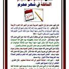 صيام الست من شوال In 2020 Blog Blog Posts