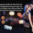 True Love Story Wallpaper In Hindi - Infoupdate.org