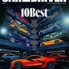 CAR AND DRIVER Magazine (January, 2021)