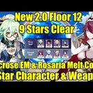 Sucrose & Rosaria Carry New 2.0 Spiral Abyss Floor 12 9 Stars Clear - 4 Star Character & Weapon