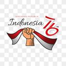 Dirgahayu Republik Indonesia 76 Tahun With Fists And Flag Red White, Indonesia, Merdeka, Kemerdekaan PNG and Vector with Transparent Background for Free Download