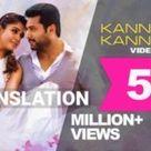 Kannala Kannala Lyrics   Translation   Thani Oruvan   Jayam Ravi