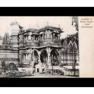 Mouse Mat. Ahmedabad - Entrance to Huthi Singhs Tomb
