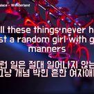 Caravan Palace - Wonderland (한글 자막, 가사, 해석, 팝송, 번역)