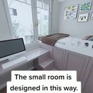 Small room best design