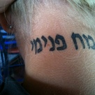 Inner Strength Tattoos