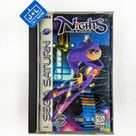 NiGHTS Into Dreams... - SEGA Saturn  [Pre-Owned] - PRE-OWNED GAME DISC WITH GAME CASE GAME COVER AND GAME MANUAL