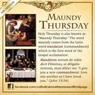 What Is Maundy Thursday