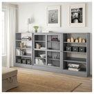 HAVSTA Aufbewahrung mit Glasschiebetüren, grau, 283x37x134 cm - IKEA Deutschland