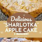 "5 Ingredient ""Sharlotka"" Apple Cake"