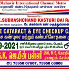 Free Eye camp with Glasses at Gkjainschools