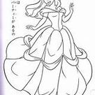 Sketches Of Disney Aristocats Coloring Pages Sketch Coloring Page