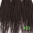 Chloe Braided Wig   Lace Wigs   33 / 18inches / 1 PC