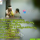Maguva Maguva Song Lyrics From Vakeel Saab (2020) | Telugu Movie