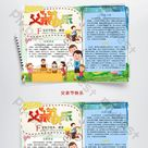Cute cartoon happy father's day handwritten newspaper word template | Word DOC Free Download - Pikbest