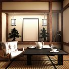 Mock Up, Designed Specifically In Japanese Style, Living Room. 3d Rendering