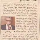إطلاق أو ملائكة أعمال بمصر لدعم المشروعات الصغيرة والمتوسطة Event Event Ticket