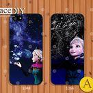 Frozen Phone Case