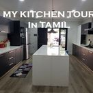 கிட்சன் டூர்  - My Kitchen Tour in Tamil