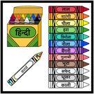 Crayons in Hindi / Colors in Hindi (High Resolution)